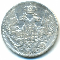 Монета > 5копеек, 1836 - Россия  (Серебро /серый цвет/) - reverse