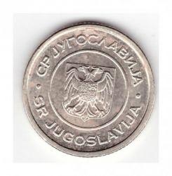 Монета > 1динар, 2000-2002 - Югославия  - reverse