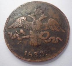 Moneda > 2kopeks, 1833 - Rusia  - obverse