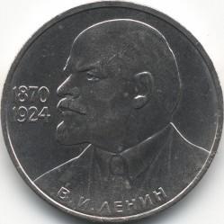 Moneda > 1rublo, 1985 - URSS  (115 aniversario del nacimiento de Vladímir Lenin) - reverse