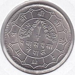 Moneta > 25paisų, 1964-1966 - Nepalas  - reverse