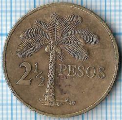 Moneta > 2½pesos, 1977 - Gwinea-Bissau  - reverse