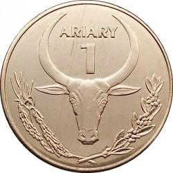 العملة > 1أرياري, 2004 - مدغشقر  (Number 1 below the word ARIARY) - reverse