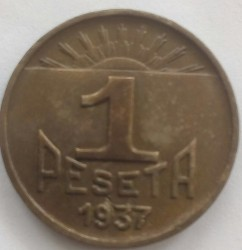 Монета > 1песета, 1937 - Испания - Гражданская война  - reverse