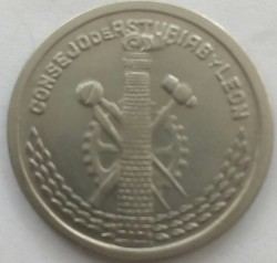 Монета > 50сентимо, 1937 - Испания - Гражданская война  - obverse