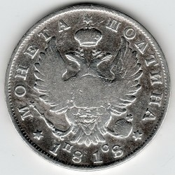 Münze > 1Poltina, 1810-1826 - Russland  - obverse