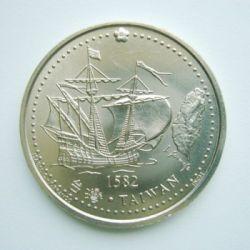 Monedă > 200escudo, 1996 - Portugalia  (1582 Portuguese Discovery of Taiwan) - reverse