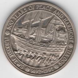 Münze > 5.000Lira, 1992 - Türkei  (500 Jahre Frieden und Harmonie - Türkische Juden) - reverse