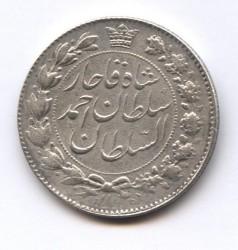 Moneta > 2000dinaras, 1912-1913 - Iranas  - reverse