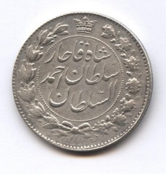 Монета > 2000динаров, 1912-1913 - Иран  - reverse