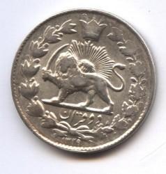 Münze > 2000Dinar, 1909-1911 - Iran  - obverse