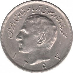 Moneta > 20rialų, 1973-1978 - Iranas  - obverse
