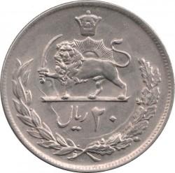 Moneta > 20rialų, 1973-1978 - Iranas  - reverse