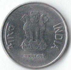 Mynt > 50paise, 2011-2015 - India  - reverse