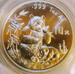Moneta > 10yuan, 1996 - Cina  (Panda) - obverse