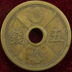 Coin > 5sen, 1938-1940 - Japan  - reverse