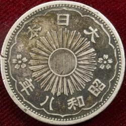 Coin > 50sen, 1928-1938 - Japan  - obverse