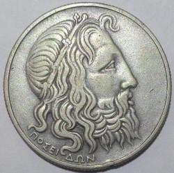 錢幣 > 20德拉克馬, 1930 - 希臘  - obverse