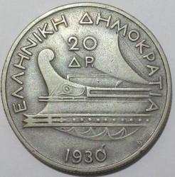錢幣 > 20德拉克馬, 1930 - 希臘  - reverse