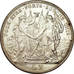 Moneta > 5franchi, 1876 - Svizzera  (Festival del Tiro di Losanna) - obverse