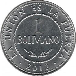 Coin > 1boliviano, 2010-2012 - Bolivia  - reverse
