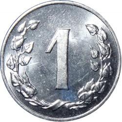 Монета > 1гелер, 1991-1992 - Чехословаччина  - reverse