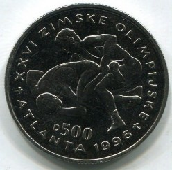 מטבע > 500דינר, 1996 - בוסניה והרצגובינה  (XXVI summer Olympic Games, Atlanta 1996 - Wrestling) - obverse