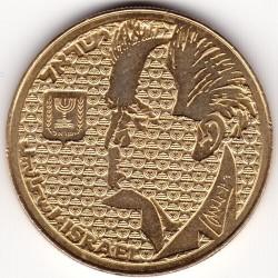 Coin > 50sheqalim, 1985 - Israel  (David Ben Gurion) - obverse