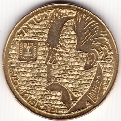 Coin > 50sheqalim, 1985 - Israel  (David Ben Gurion) - reverse