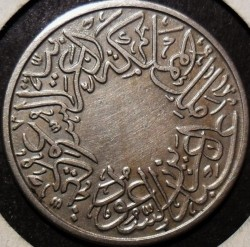 Moneda > 1 qirsh, 1937 - Arabia Saudita  - obverse