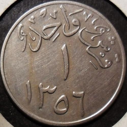 1 Qirsh 1937 Saudi Arabien Münzen Wert Ucoinnet