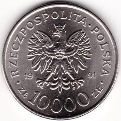 Монета > 10000злотых, 1991 - Польша  (200 лет Конституции Польши) - obverse