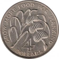 Монета > 4долара, 1970 - Доминика  (Организация по прехрана и земеделие (ФАО)) - reverse