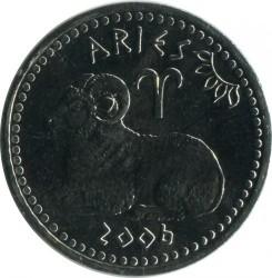 Moneta > 10szylingów, 2006 - Somaliland  (Znaki zodiaku - Baran) - reverse