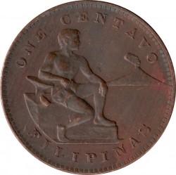 Monēta > 1sentavo, 1937-1944 - Filipīnas  - reverse