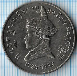 Munt > 1rupee, 1966 - Bhutan  (40th Anniversary - Accession of Jigme) - obverse