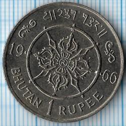 Munt > 1rupee, 1966 - Bhutan  (40th Anniversary - Accession of Jigme) - reverse