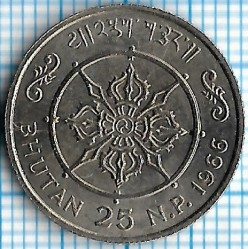 Munt > 25 naye paise, 1966 - Bhutan  (40th Anniversary - Accession of Jigme) - obverse
