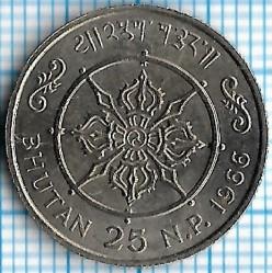 Munt > 25nayepaise, 1966 - Bhutan  (40th Anniversary - Accession of Jigme) - reverse
