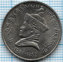 Münze > 50 Naye Paise, 1966 - Bhutan  (40th Anniversary - Accession of Jigme) - obverse