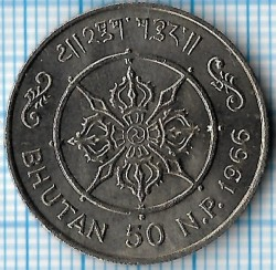 Münze > 50 Naye Paise, 1966 - Bhutan  (40th Anniversary - Accession of Jigme) - reverse