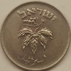 Monedă > 50prutah, 1954 - Israel  (Nickel plated Steel /magnetic/) - obverse