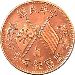 Münze > 10 Käsch, 1912 - China - Republik  - obverse
