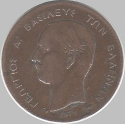 Moneta > 2lepta, 1878 - Grecja  - obverse