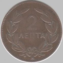 Moneta > 2lepta, 1878 - Grecja  - reverse