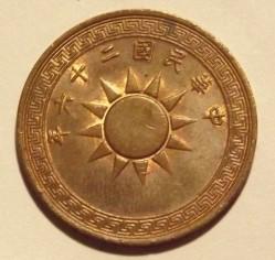 Münze > 1Fen, 1936-1939 - China - Republik  - obverse