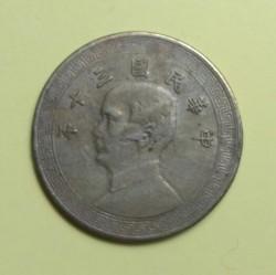Moneda > 1jiao, 1940-1942 - China - República  - obverse