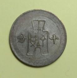Moneda > 1jiao, 1940-1942 - China - República  - reverse