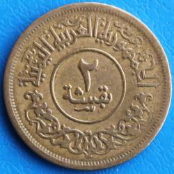 Монета > 2букши, 1963 - Йемен  - obverse