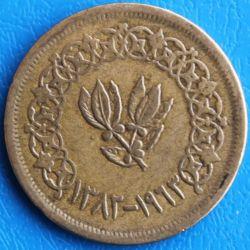 Монета > 2букши, 1963 - Йемен  - reverse